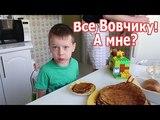 VLOG Первая ревность Блинчики на завтрак Неожиданный сюрприз