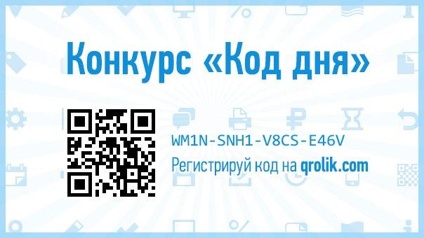 10 рублей на халяву(который я создовал)
