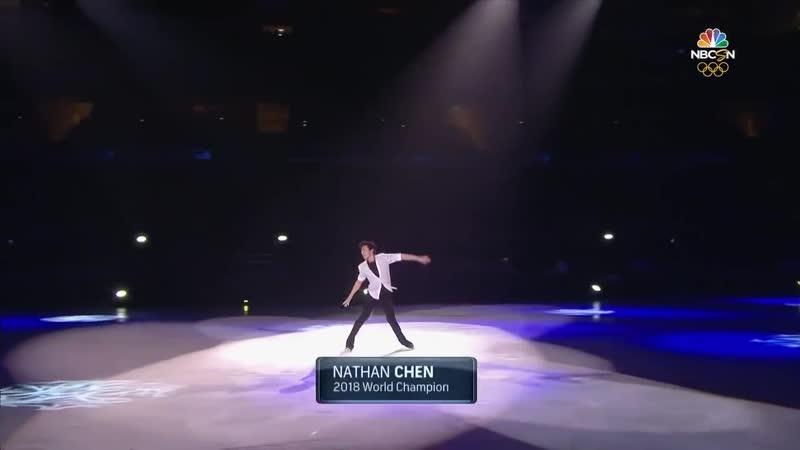 Михаил Коляда Нейтан Чен | МейтанMathan