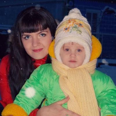 Галина Бут, 9 октября 1987, Староминская, id47937392