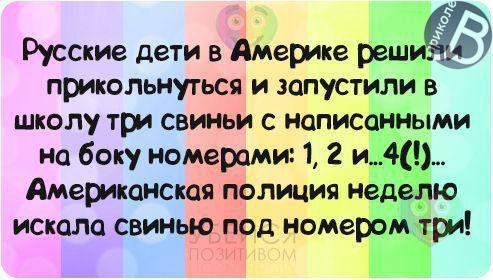 http://cs424227.vk.me/v424227807/f3b4/q-Yvaiiv4j0.jpg