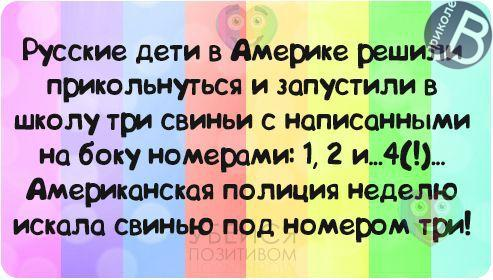 https://pp.vk.me/c424227/v424227807/f3b4/q-Yvaiiv4j0.jpg