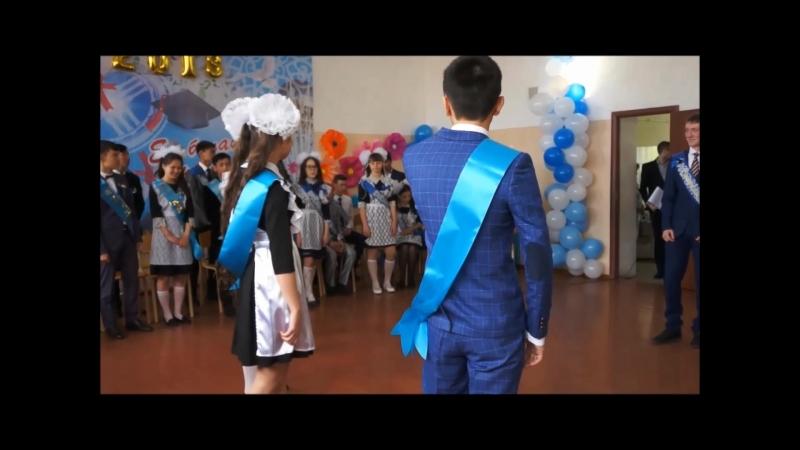 Сыңғырла, соңғы қоңырау-2018
