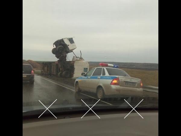 Авария Камаз с лител с трассы в отбойник
