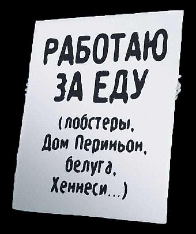 Любовь Исакова   Ханты-Мансийск