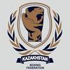 Казахстанская федерация бокса