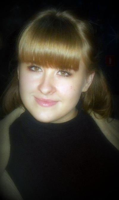 Ольга Устинова, 28 октября 1992, Железногорск, id86924799