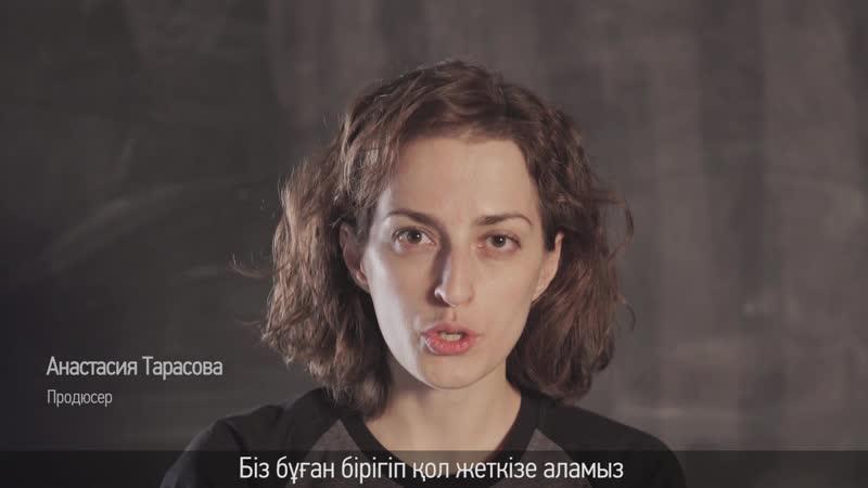 Video ReformaMvdRk Trebui