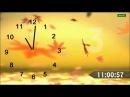 Часы NeonZ, осень 2011