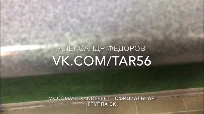 Ставка в букмекерской конторе на матч 19.03