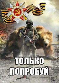 Скоро великий праздник день победы
