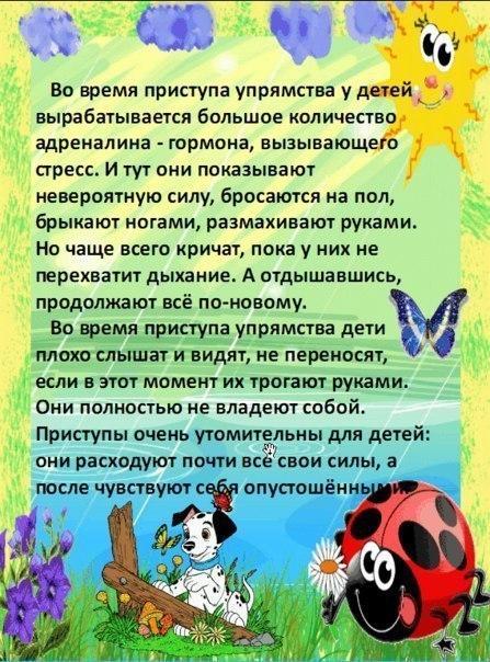 Фото №416997721 со страницы Светы Козьминых