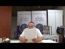 Рав Даниэль Булочник Философия Хабада 17-й урок