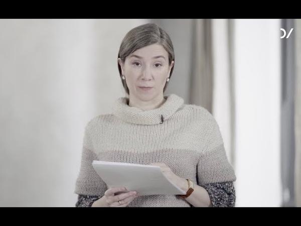Екатерина Шульман Тяни толкай