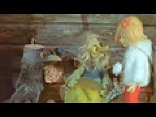 Рекомендую посмотреть онлайн мультфильм «Ошибка дядюшки Ау» на tvzavr.ru