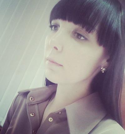 Маринка Паращенко, 3 ноября , Киев, id11260989