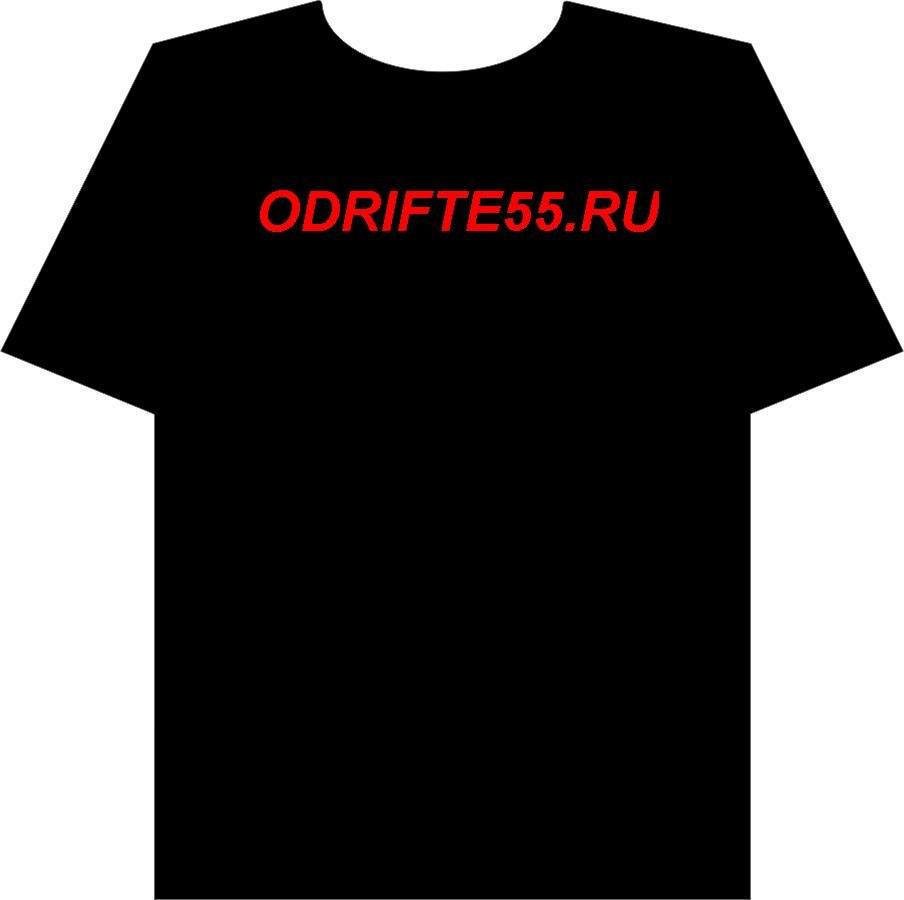 Футболки ODT и ODRIFTE55.RU