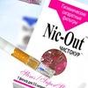Сигаретные фильтры «Nic-Out»