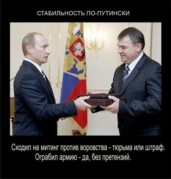 ООН выплатит разовую помощь в размере до 7,5 тыс грн беженцам из Крыма на Львовщине - Цензор.НЕТ 7414