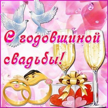 Поздравления на Жемчужную свадьбу (30 лет свадьбы) 86