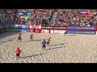 Пляжный футбол. Голы в матче Украина - Нидерланды 3-0 (HD)