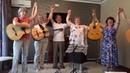 Союз друзей Б Окуджава в исполнении ансамбля гитаристов Живые струны