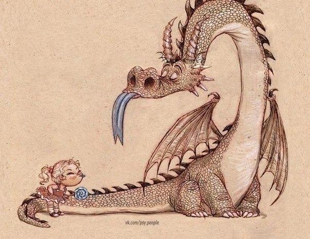 — А ты знаешь, как обычно заканчиваются сказки? — Конечно. Все Принцессы остаются с Драконами. Живут долго и счастливо. Очень долго, разумеется, ты ведь представляешь, сколько может прожить нормальный, здоровый, счастливый Дракон? — Хм, … почему это с Драконами? А как же порядочные Принцы? — Принцы? Принцы имеют ужасное свойство опаздывать. Понимаешь, пока Принцесса ждет Принца, всё свободное время она проводит с Драконом. Ну, и влюбляется потихоньку. Сначала вроде просто болтать начинает, как…