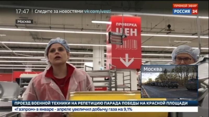 Медики и фармацевты: продажа лекарств в супермаркетах приведет к засилью фальсификатов