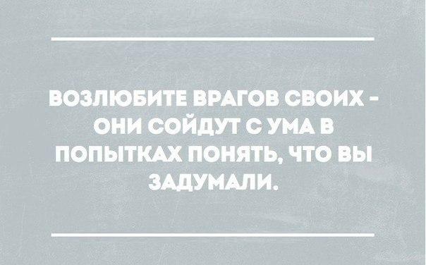 https://pp.vk.me/c7001/v7001887/16466/nrrla4cQZXs.jpg