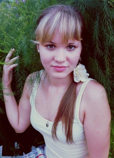 Милана Лисина, 11 сентября 1995, Москва, id35794073