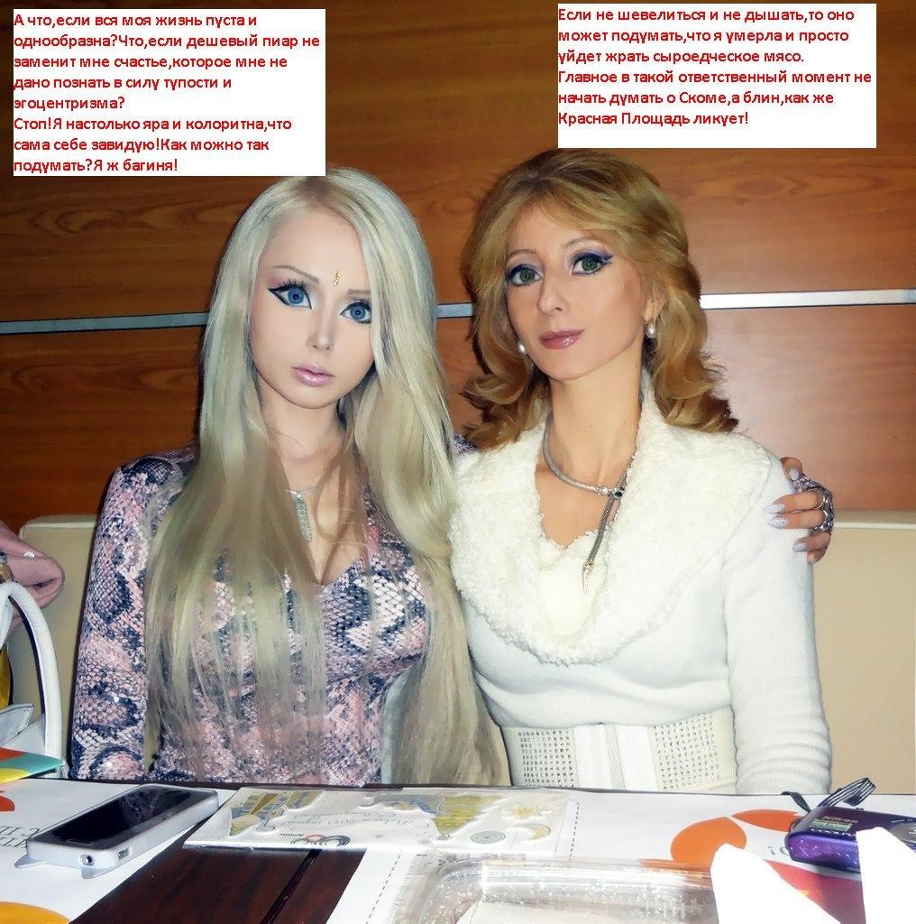 Русское видео порно с сестрами