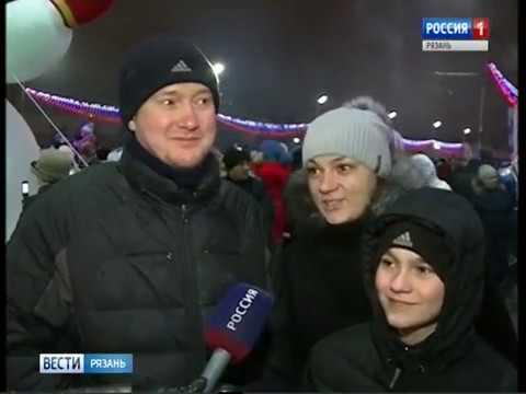 Эфир от 17.12.2018 14:25