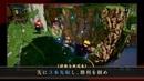 PS4「NARUTO TO BORUTO シノビストライカー」バトルルール紹介PV『-旗取合戦-編』