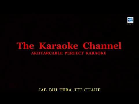 Milne Ki Tum (Perfect Karaoke) NPK