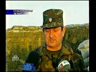 (staroetv.su) Итоги (НТВ, 05.03.2000) фрагмент