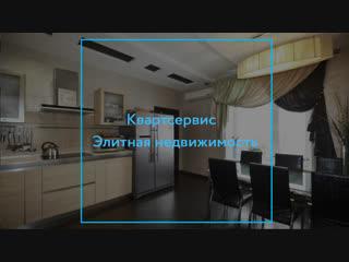 ул. Лермонтова, д. 127 корп. 1