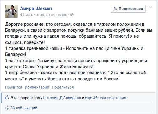 """""""У Путина я бы уже ничего не спрашивал. Мне и так все понятно. То, до чего мы дошли - караул"""", - российский рок-музыкант Шевчук - Цензор.НЕТ 7480"""