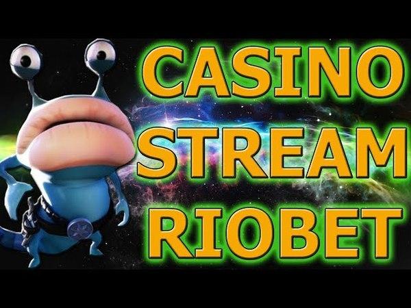 🎰Продолжаем Стрим в RioBet Casino!Розыгрыш фриспинов для Зрителей!🎰