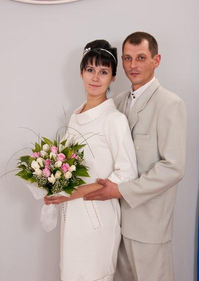 Ирина Венгловская, 25 января , Киев, id144061209