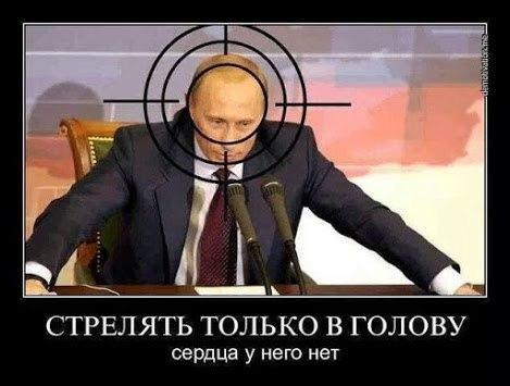 На фоне судилища над Савченко РФ сделает все, чтобы ГРУшники не получили приговор на территории Украины, - Матиос - Цензор.НЕТ 9009