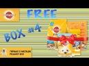 FREE BOX 4 - pedigree - заказ корма для щенка или собаки