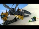 LEGO Hero Factory   44020 FLYER Beast vs BREEZ