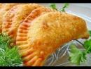 Чебуреки Пошаговый рецепт чебуреков с фото