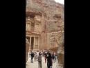 Treasury/ Сокровищница. Petra, Jordan