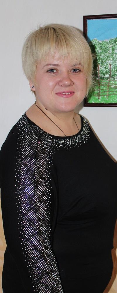 Валентина Федорова, 27 мая 1988, Новоархангельск, id139415519