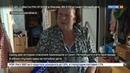 Новости на Россия 24 • Вылезли из окна и чудом остались живы: сразу две истории спасения детей