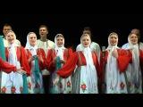 Концерт хора им Пятницкого 29 05 14 г .Москва. Концертный зал