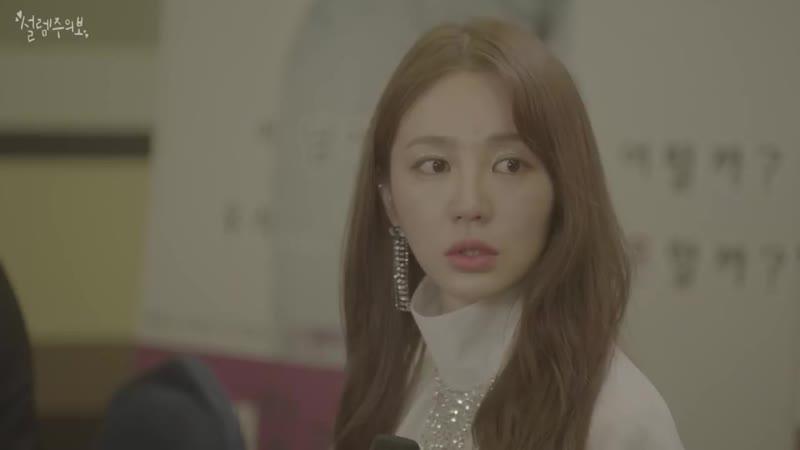 (Предупреждение о беспокойстве OST 1) Kim jong min(김종민) - Could I love again