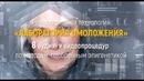 Нестареющая Нобелевская премия Марта Николаева Гарина