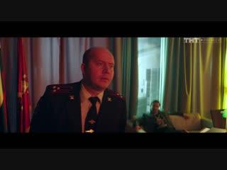 Полицейский с Рублёвки: Вьетнамские прелести